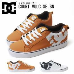 ディーシーシューズ コートバルカ SE SN メンズ スニーカー DC shoes COURT VULC SE SN DM174031 WEW WK3 ビッグロゴ(1709)