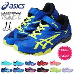 アシックス レーザービーム TKB210 ASICS LAZERBEAM 子供靴 ジュニア キッズ スニーカー こども 靴 シューズ マジックタイプ(1706)(E)