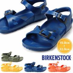 ビルケンシュトック EVA リオ キッズサンダル BIRKENSTOCK子供靴 ジュニア こども 靴 カカトベルト ストラップ (1705)