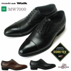 【送料無料】マドラスウォーク ゴアテックス MW7000 メンズ ビジネスシューズ 本革 3E 防水 内羽根 ストレートチップ  紳士靴 madras Wal