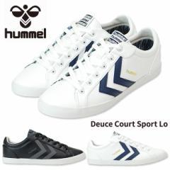 【送料無料】ヒュンメル hummel DEUCE COURT SPORT LOW 63-657 ユニセックスサイズ展開 レディースメンズスニーカー 63657