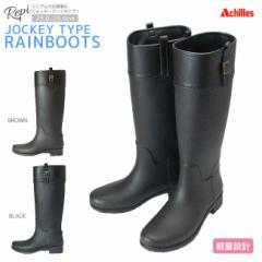 レディース レインブーツ レピ REPI ILB 0900 雨やでも安心のシンプルなレインシューズ! スノーブーツ  レディースシューズ 防水 アキレ
