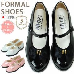 キッズフォーマル 子供靴 フォーマル 女の子用 日本製 ストラップシューズ 821 フォーマル靴 フォーマルシューズ 15 16 17 18 19 20