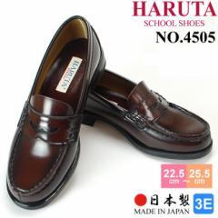 【SALE】【送料無料】【日本製】【3E】通勤 通学靴 ハルタ4505ジャマイカ