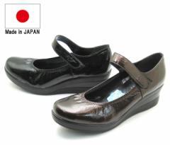 【小さな靴から大きな靴】【日本製】レディース コンフォートシューズ39041