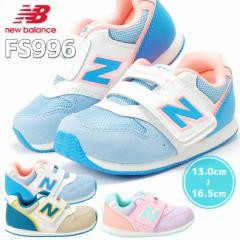 ニューバランス FS996 キッズ スニーカー New Bal...