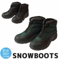 【送料無料】【防水設計】メンズスノーブーツ7929 防寒ブーツ