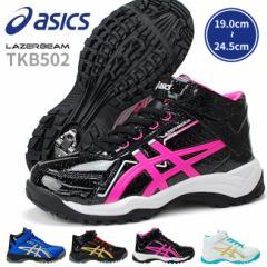 アシックス レーザービーム ウインターシューズ ASICS LAZERBEAM TKB502 16FW 子供靴 ジュニア キッズ スニーカー こども 靴 シューズ 01