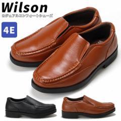 メンズ ビジネスシューズ Wilson ウィルソン 1602 カジュアル コンフォート  4E 防滑 軽量 スリッポン