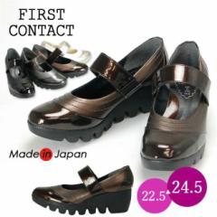 First Contact ファーストコンタクト 厚底カジュアルシューズ レディース 39011【日本製】