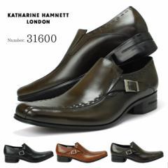 【送料無料】キャサリンハムネット 31600 靴 紳士靴 KATHARINE HAMNETT メンズビジネスシューズ スワールモカ スリッポン