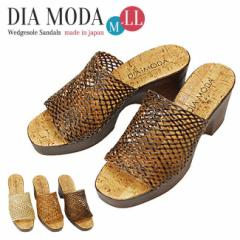 レディース ウェッジソールサンダル DIA MODA 日本製 厚底 ミドルヒール 6200