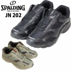 メンズスニーカー SPALDING(スポルディング)JN-202