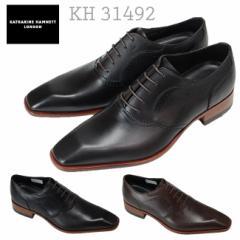 キャサリンハムネット メンズビジネスシューズ 紳士靴 KATHARINE HAMNETT 内羽根プレーン チゼルトゥ 31492