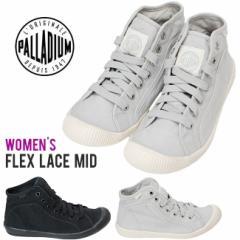 パラディウム レディーススニーカー PALLADIUM Flex Lace Mid 93303