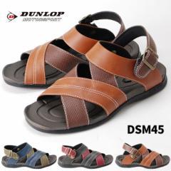 DUNLOP (ダンロップ) スポーツサンダル メンズサンダル SPORTS SANDAL DSM45 シューズ 靴 コンフォート