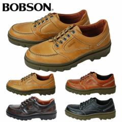【SALE】【送料無料】【ボブソン】BOBSON 紳士靴 4327 ウォーキングシューズ