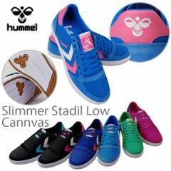 【送料無料】ヒュンメル hummel SLIMMER STADIL LOW CANNVAS レディーススニーカー 63383