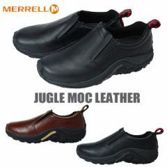 【送料無料】メンズスニーカー メレル【MERREL】ジャングルモックレザー 【JUNGLE MOC LEATHER】J567113 J567117