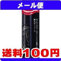 [メール便で送料100円] インテグレート ラッシュリアルグラマー BK999 漆黒