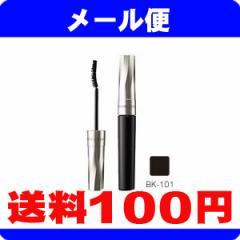 [メール便で送料100円] コフレドール 3DワイドラッシュマスカラEX BK-101