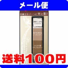 [メール便で送料100円]インテグレート ビューティートリックアイブロー BR631