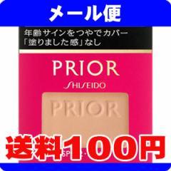 [メール便で送料100円]プリオール 美つやBBパウダリー(レフィル) オークル3(健康的で自然な肌色)