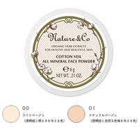 ネイチャーアンドコー コットンベール オールミネラル フェイスパウダー 00 ライトベージュ(透明感と明るさを与える色)