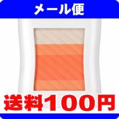 [メール便で送料100円]ファシオ イージーグラデ チーク OR-1 オレンジ系