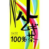 ハトムギ茶100% 5g×52袋