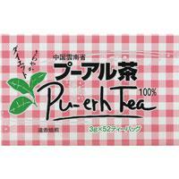 プーアル茶100% 3g×52袋