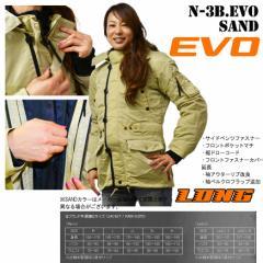 【FREE BEE】MOTOARMY ロングタイプ MAJ-N-3B EVO  防寒ジャケット【送料無料!】