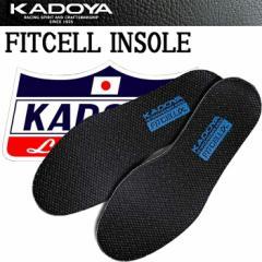KADOYA カドヤ フィットセルインソール 衝撃吸収素材 中敷き