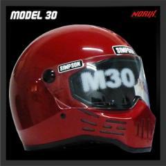 【新色】【SIMPSON】シンプソンヘルメット M30 レッド モデル30Model30復刻版 国内仕様 SG規格フルフェイス 【送料無料】