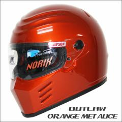 【送料無料】【SIMPSON】シンプソンヘルメット 特別カラー アウトロー 61cm OR MTL ICE