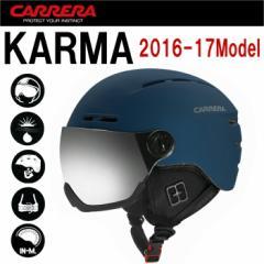 【送料無料】CARRERA カレラ KARMA カルマ DEEP BLUE MATTE 2016-17モデル スキー・スノーボード用バイザー付きヘルメット