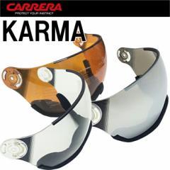 【送料無料】【CARRERA】カレラ KARMA カルマ バイザー クリアシールド ミラーシールド スキー・スノーボード