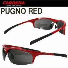 【送料無料】【CARRERA】カレラ アイウェア PUGNO RED スペアレンズ付き 正規代理店品 サングラス スポーツ