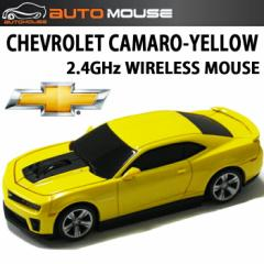 AUTOMOUSE オートマウス CHEVROLET CAMARO イエロー シボレー カマロ型ワイヤレスマウス 2.4GHz