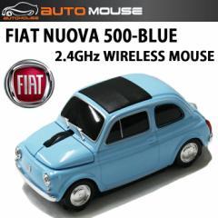 AUTOMOUSE オートマウス FIAT NUOVA 500 ブルーフィアット ヌォーヴァ型ワイヤレスマウス 2.4GHz