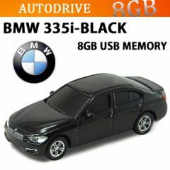 【送料無料】AUTODRIVE オートドライブ8GB BMW 335i ブラック USBメモリー