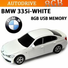 【送料無料】AUTODRIVE オートドライブ8GB BMW 335i ホワイト USBメモリー