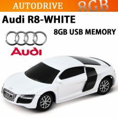 【送料無料】AUTODRIVE オートドライブ8GB アウディ R8 ホワイト USBメモリー