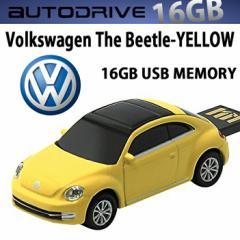 AUTODRIVE オートドライブ16GB VOLKSWAGEN THE BEETLE YELLOW USBメモリー 外付けストレージ ザ・ビートル