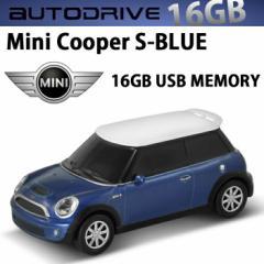 AUTODRIVE オートドライブ16GB MINI COOPER-S BLUE USBメモリー 外付けストレージ ミニクーパー