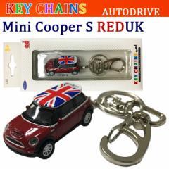 AUTODRIVE オートドライブ KEY CHAINS キーチェーン ミニクーパーS RED UK オフィシャルライセンスキーホルダー