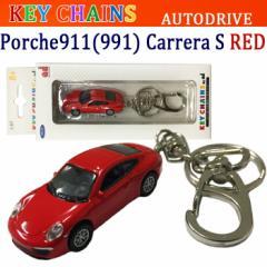 AUTODRIVE オートドライブ KEY CHAINS キーチェーン ポルシェ911(991) カレラS RED オフィシャルライセンスキーホルダー
