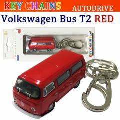 AUTODRIVE オートドライブ KEY CHAINS キーチェーン フォルクスワーゲンバス T2 RED オフィシャルライセンスキーホルダー