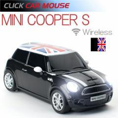 【CLICK CAR MOUSE】ミニクーパーS クリックカーマウス MINI COOPER S アストロブラック 光学式ワイヤレスマウス 電池式