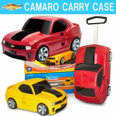 【送料無料】【Ridaz】ライダーズ GM シボレー カマロ CAMARO キッズ用キャリーケース  3才以上対象 収納ケース